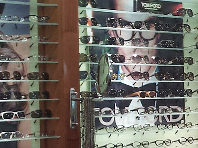 Tom Ford Eyewear